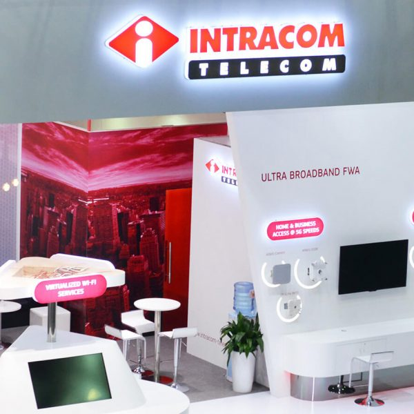 INTRACOM SHANGHAI